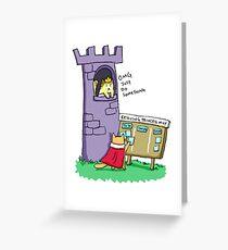 Princess Rescue MVP Greeting Card
