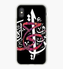 Arabic Calligraphy - Random Shape iPhone Case