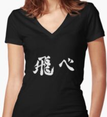 FLY Women's Fitted V-Neck T-Shirt