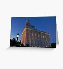 The Nauvoo Temple Greeting Card