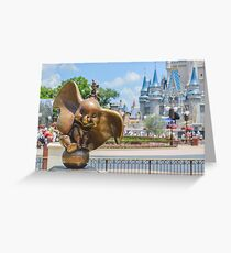 Did you ever see an elephant fly? Greeting Card