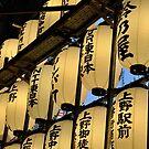 Ueno Lanterns 2 by redbruisemouse