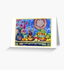 Mexican Fruit Lady Greeting Card