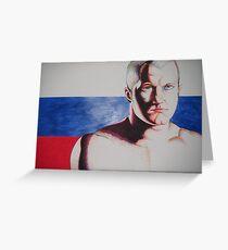 russia fedor emelianenko Greeting Card