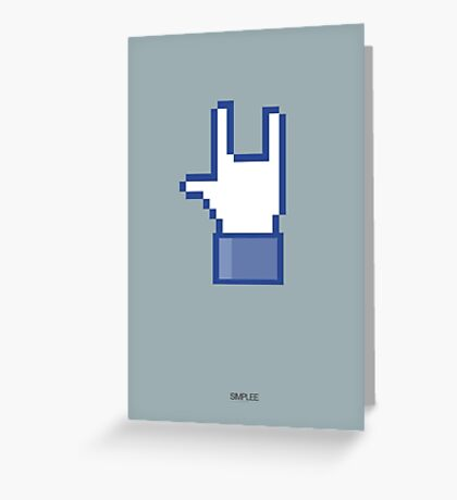 Simplee Cards: Rock On Greeting Card