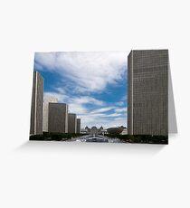 Albany NY Capital Greeting Card