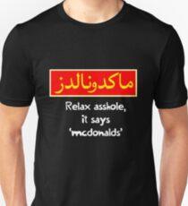 Mc Donalds Unisex T-Shirt