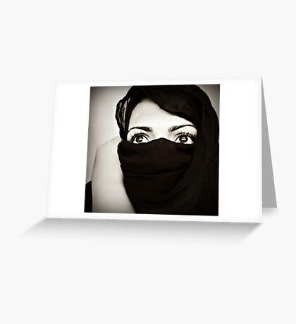 arabic eyes Greeting Card