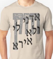 Hazak - God is with me I have no fear. T-Shirt