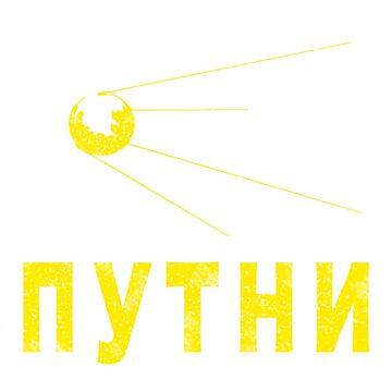 Sputnik Gold by MyAbilityCPO