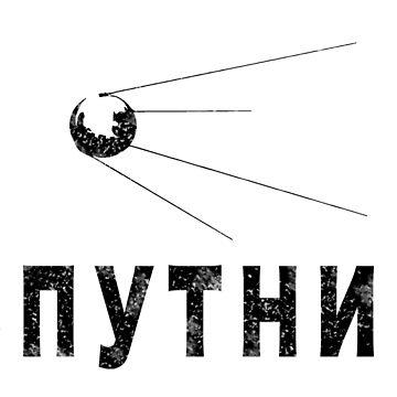 Sputnik Black by MyAbilityCPO