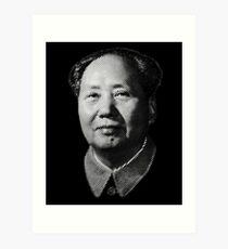 Chairman Mao Zedong, portrait T-shirt Art Print