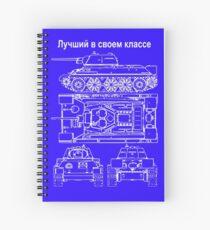 T34 Best in its Class Spiral Notebook