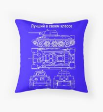 T34 Best in its Class Throw Pillow