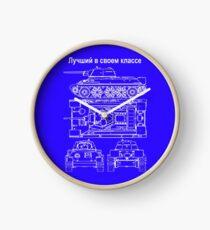 T34 Best in its Class Clock