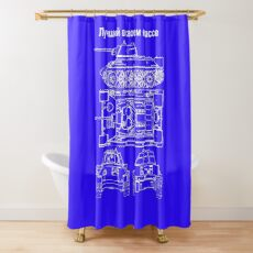 T34 Best in its Class Shower Curtain