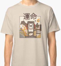 Technological Breakdown 2 Classic T-Shirt