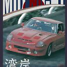 Mid Night Club Japan - Nissan 280ZX by carsaddiction