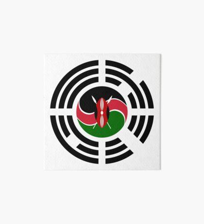 Kenyan Korean Multinational Patriot Flag Series Art Board Print