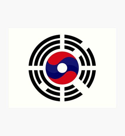 Lao Korean Multinational Patriot Flag Series Art Print