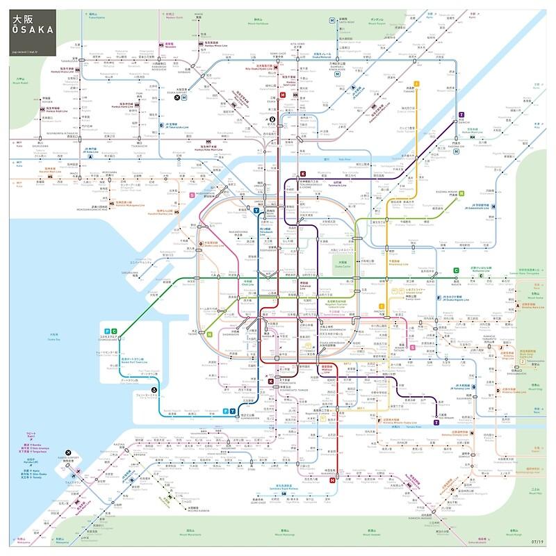 Osaka Subway Map T Shirt.Osaka Metro Map Art Print