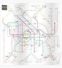Berlin U-Bahn S-Bahn map Poster