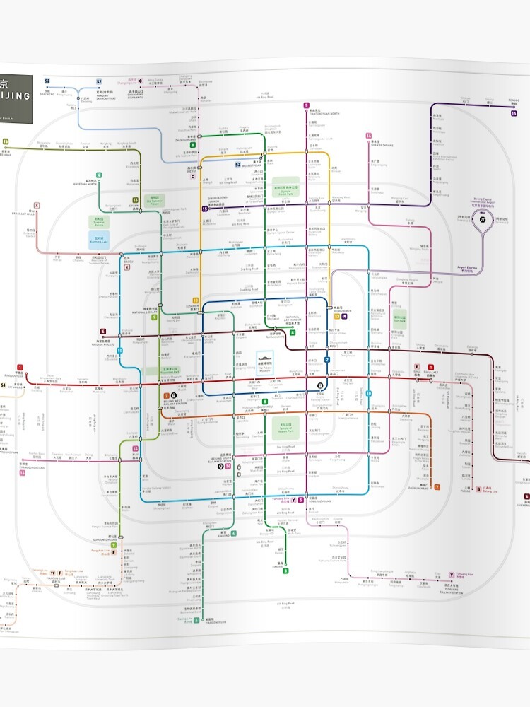 Beijing Subway Map.Beijing Subway Map Poster