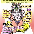 Colorations Magazine - Ganesh by A.J. Bruner