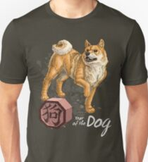 Year of the Dog (for dark shirts) Slim Fit T-Shirt