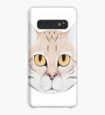 Black-footed Cat Case/Skin for Samsung Galaxy