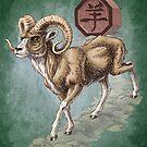 Year of the Ram Card by Stephanie Smith