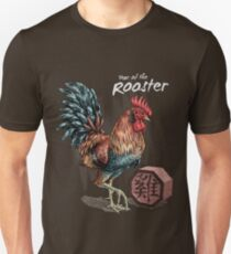 Year of the Rooster (for dark shirts) T-Shirt