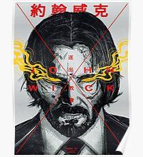 John wick Poster/shirt Poster
