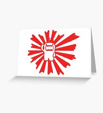 rising sun domo Greeting Card