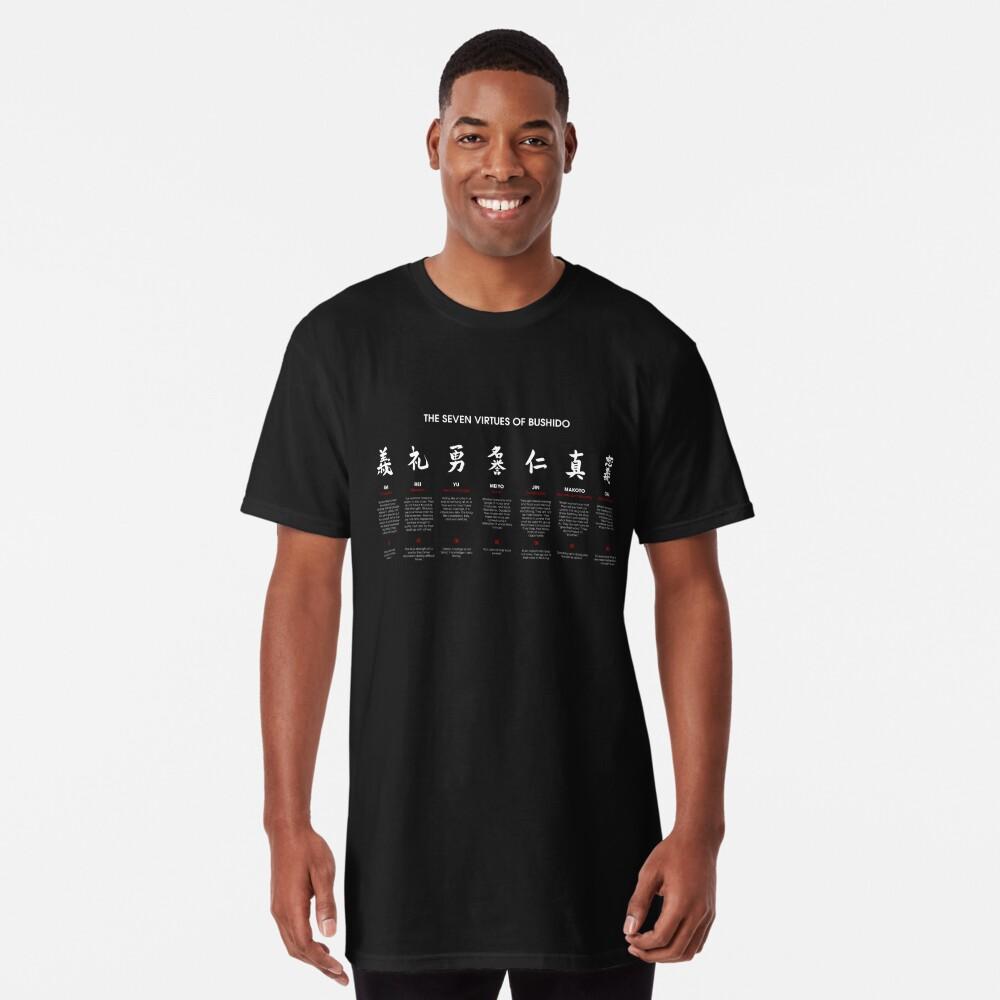 Las 7 virtudes de Bushido (texto blanco) Camiseta larga
