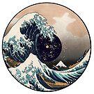 Great Wave Aesthetic LP by epitomegirl