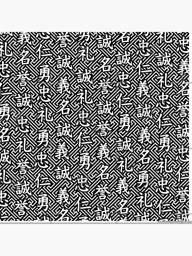 Bushido Sieben Tugenden von GrandeDuc