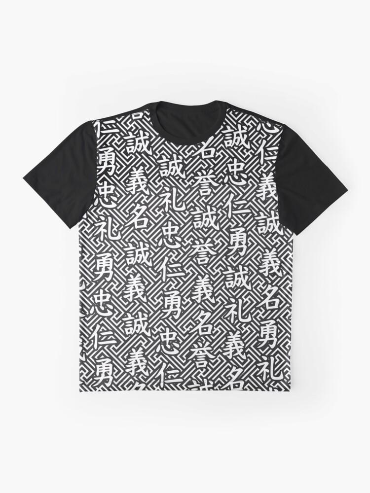 Alternative Ansicht von Bushido Sieben Tugenden Grafik T-Shirt