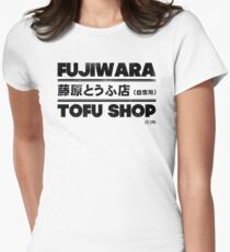 Initial D - Fujiwara Tofu Shop Tee (Black) Womens Fitted T-Shirt
