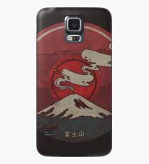 Fujisan Hülle & Klebefolie für Samsung Galaxy