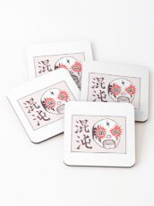 CHAOS Lucha Coasters