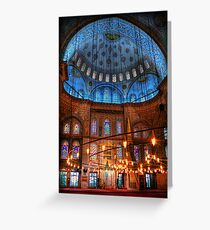 HDR: Blue Mosque, Istanbul, Turkey (view larger) Greeting Card