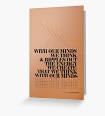 Mind Tripping Ripples © Vicki Ferrari Photography  Greeting Card