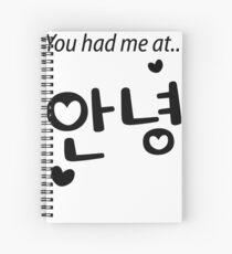 You had me at annyeong! Spiral Notebook