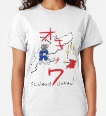 Kill Bill Okinawa Japan T-shirt Classic T-Shirt