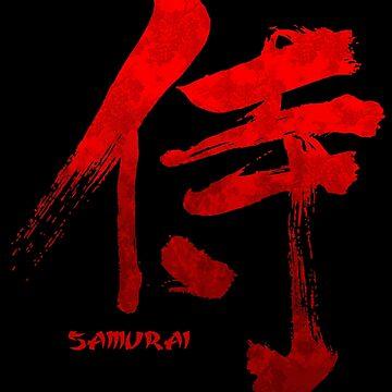 Samurai Kanji by Illustratorial