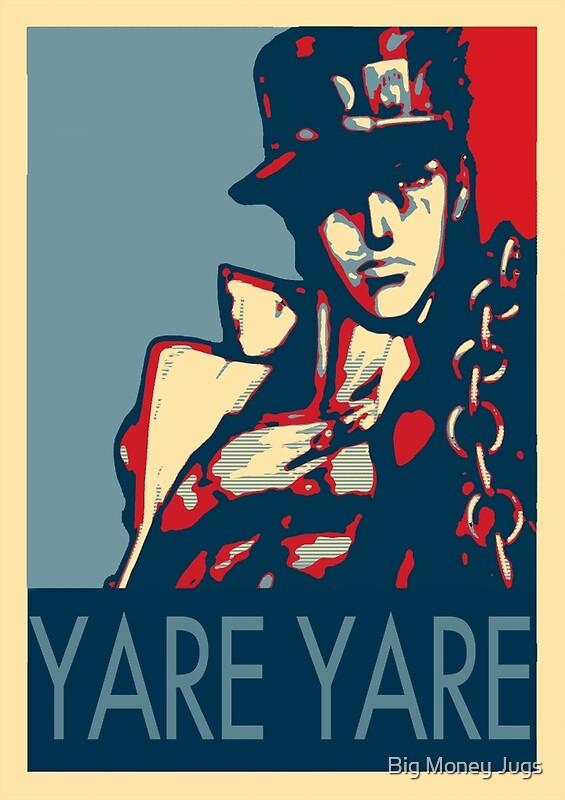 Yare yare daze перевод с японского