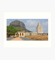 Gingee Fort in India Art Print