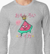 Juicy King Watermelon Long Sleeve T-Shirt