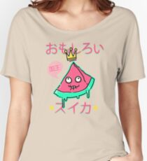 Juicy King Watermelon Relaxed Fit T-Shirt